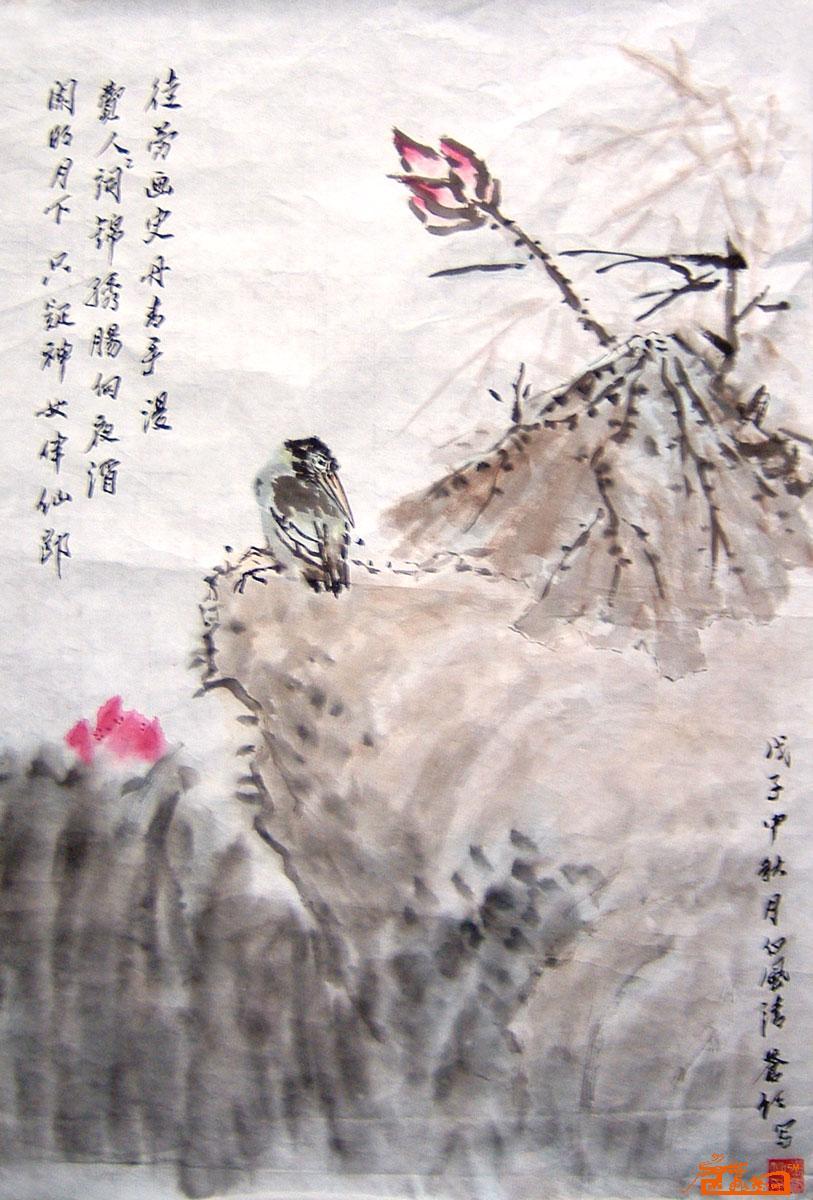 鸟 淘宝 名人字画 中国书画服务中心 中国书画销售中心 中国书画拍卖